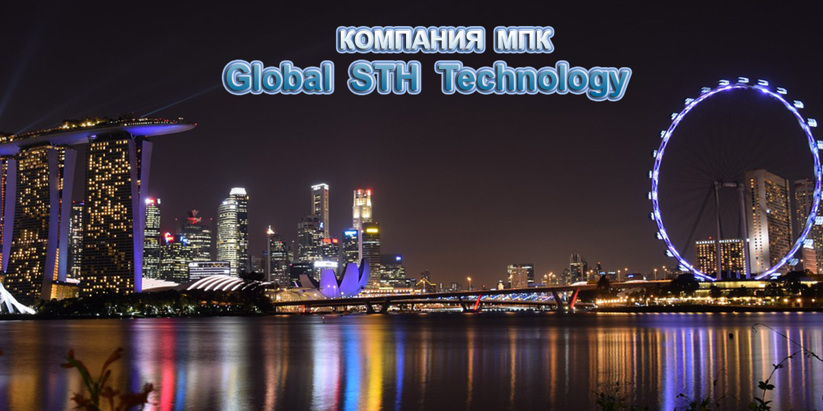 Global STH Technology
